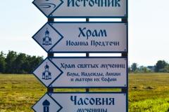 ©Alexander Bud - Ачаирский Женский Монастырь(13)