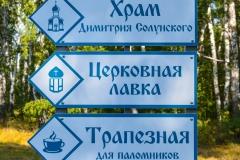 ©Alexander Bud - Ачаирский Женский Монастырь(18)