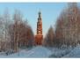 Зимние пейзажи 2021