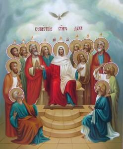 Сошествие-Святого-Духа2