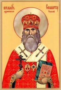 Священномученик Сильвестр