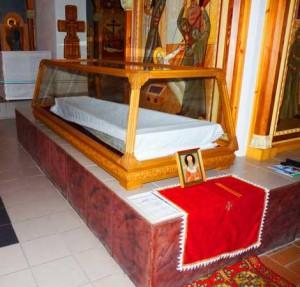 нижняя часть гроба