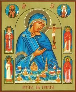 Ачаирская-икона-246x300
