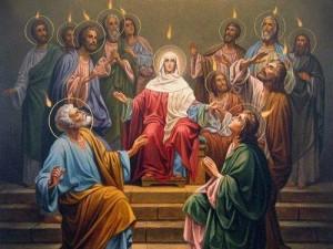 День Святой Троицы 7 июня